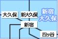 新宿・歌舞伎町・大久保・新大久保